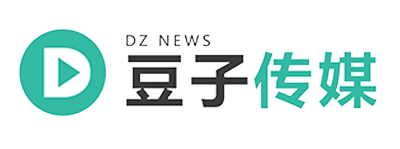 Featured DZ News My Weekend Plan